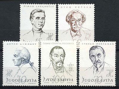 Yugoslavia 1957 SG#868-872 Cultural Anniv. Portraits MNH Set Cat £23 #A62699