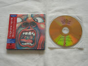 King Crimson Mini LP Japan
