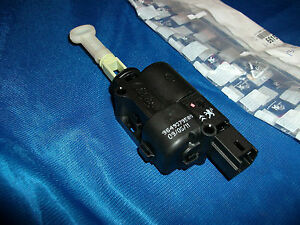 Peugeot 1007 sliding door actuator
