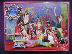 SNSD GIRLS' GENERATION /I Got a Boy (Vol.4) CD 4th album NEW SEALED