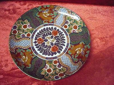 Very Nice Decorative Plate __ Saji __ FINE CHINA __ Hand Painting __26cm__ Japan