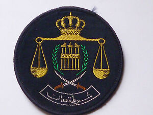 OBSOLETE JORDANIAN POLICE PATCH 11.