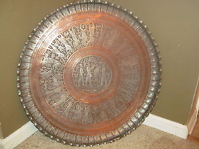 Antique Asian Middle Eastern Persian Tinned Copper Tray