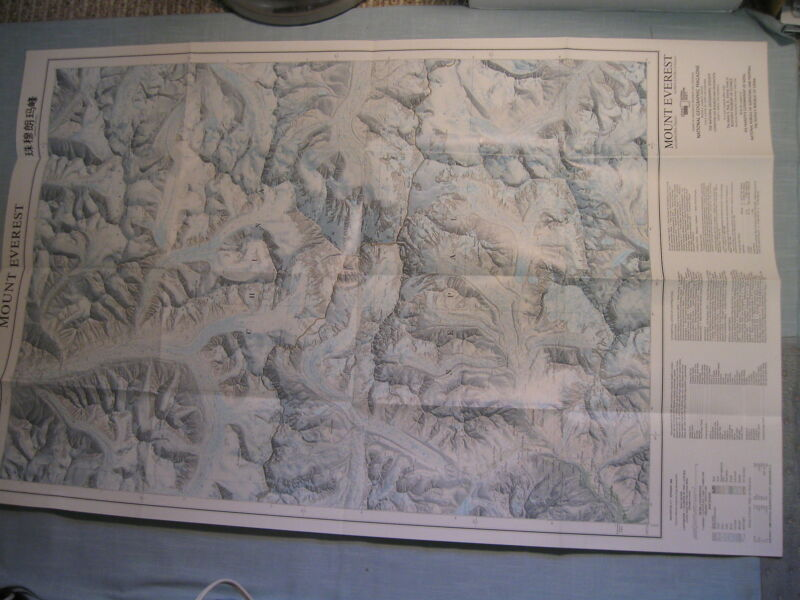 MOUNT EVEREST MAP+HIGH HIMALAYA LANDSCAPE National Geographic November 1988 MINT