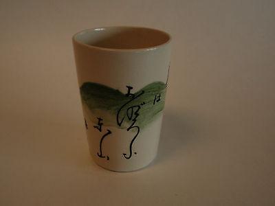 Vintage Japanese Handpainted Sake Tea Cup Black Lettering Signed Zen Handcrafted