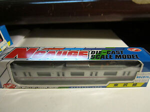 NEW-JAPANESE-N-GAUGE-DIE-CAST-SCALE-MODEL-NO-70-IN-THE-BOX-7-LONG