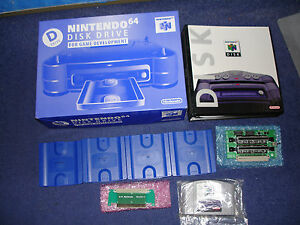 Nintendo-64DD-development-kit-bundle