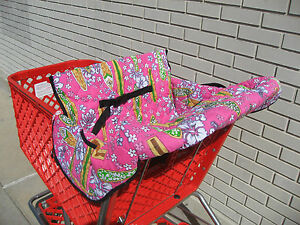 New-Shopping-Cart-CHOOSE-FROM-7-Prints