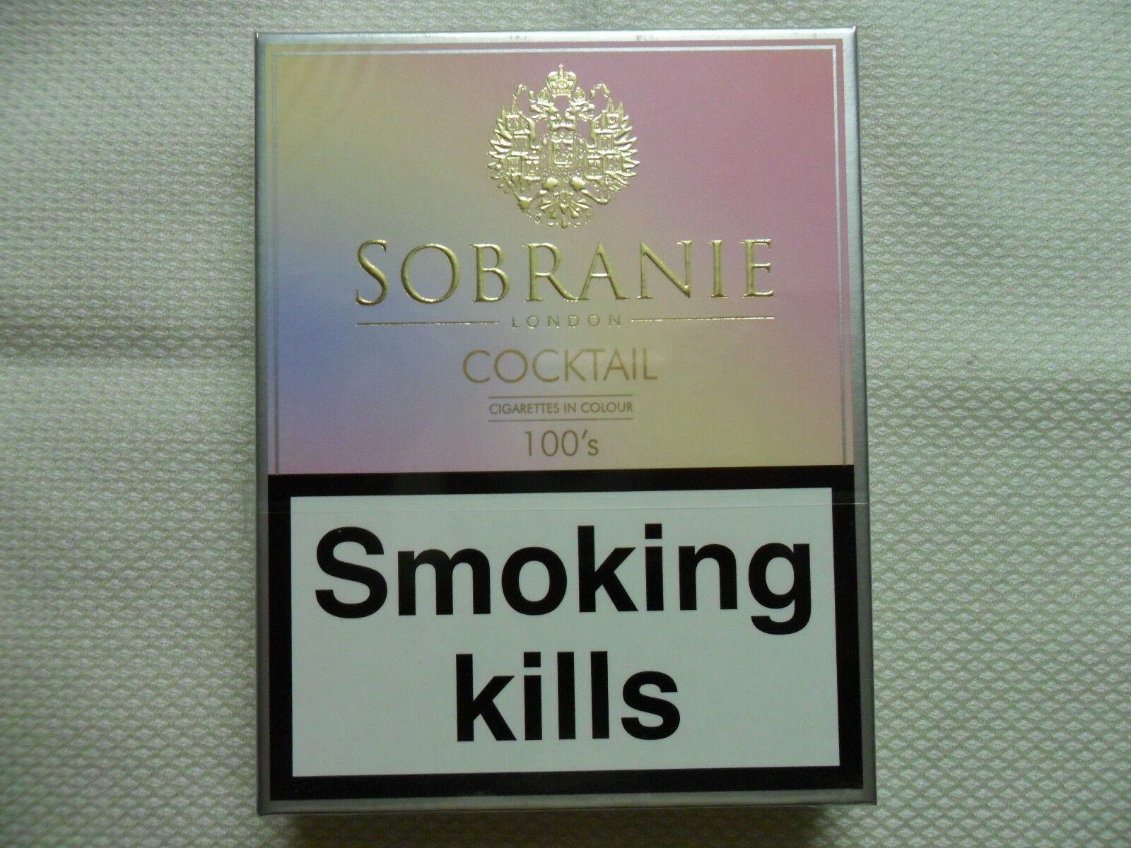 Собрание сигареты где купить в самаре предприятие табачных изделий