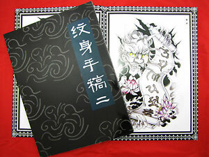 China Tattoo Vorlagen Buch Tattoovorlagen Book 74 Seiten A4 Shougao2
