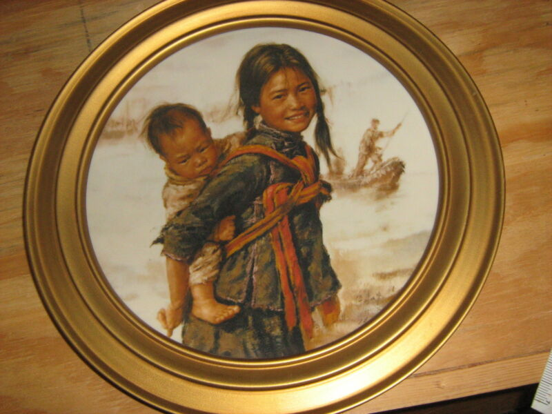 """""""Girl With Little Brother"""" First plate ever People's Republic China Kee Fung NG"""