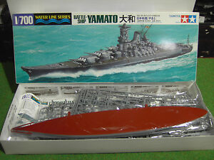 maquette plastique bateau battleship yamato echelle 1 700 fabricant tamiya 31113 ebay. Black Bedroom Furniture Sets. Home Design Ideas