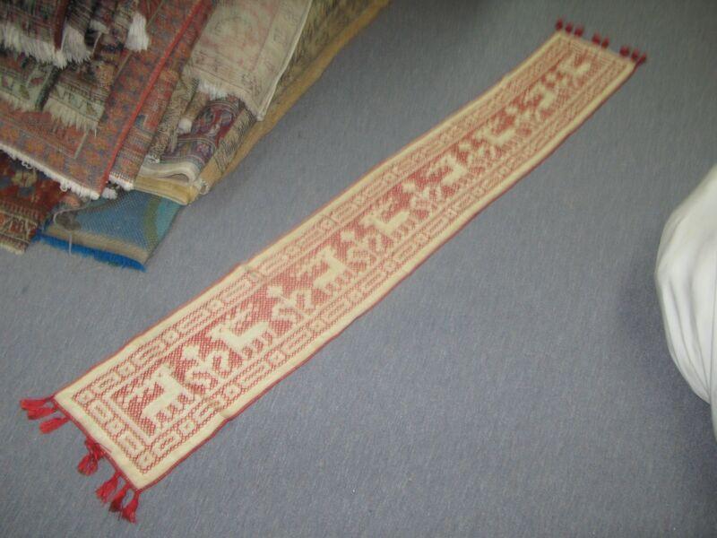 "Vintage Handmade Cross Stitch Folk Art Linen Tapestry Christmas Reindeer 10""x65"""