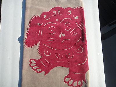 "Thomas Paul, thomaspaul, Foo Dog Scarf in Fog, 100% Merino Wool, 20"" x 110"""