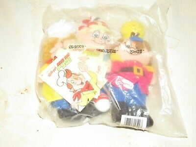 Snap! Crackle! And Pop! Stuffed Vintage Dolls From 1997! Never Been Opened!