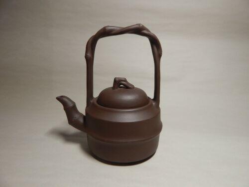YiXing Zisha Clay Teapot small Tiliang by Meixian