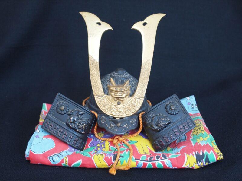 Elaborately Decorated Miniature Japanese Copper and Iron Samurai Helmet