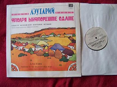 Lautari - Orchestra of the Moldavian Folk Music      D-LP