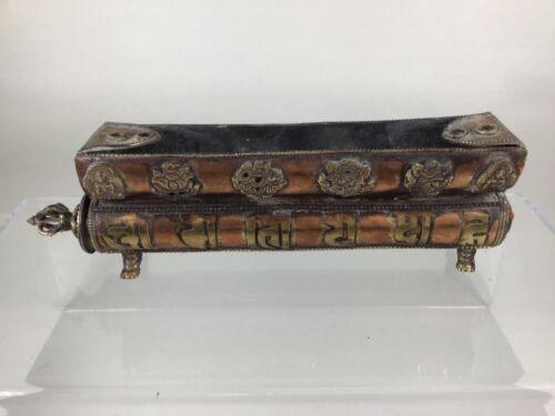 Vintage/Antique Copper/Brass Incense burner W drawer Tibetan ? Buddhist  ? 802