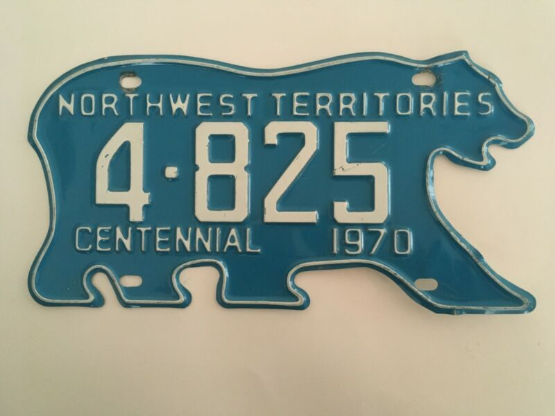 "1970 Northwest Territories NWT ""VERY GOOD"" First Year Polar Bear 4 Digit Low #"