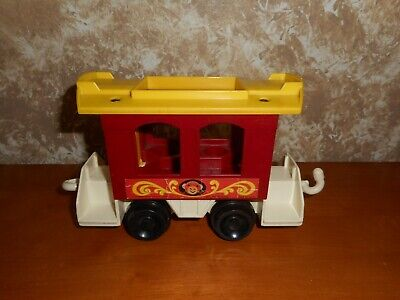 Fisher Price Vintage 1970s Circus Train Car