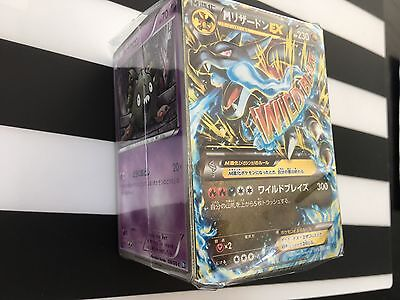 Good Condition Pokemon card Japanese Mystery Cube 10-20 EX cards More Holos
