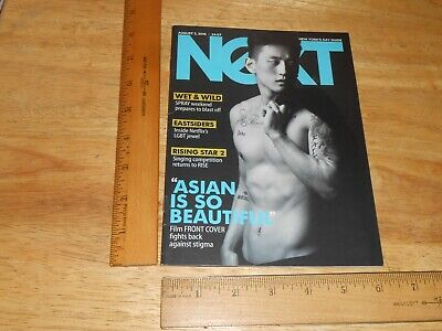 NeXT Mag FRONT COVER Jake Choi, EASTSIDERS Series, trans Sharron Cooks 2016 Gay