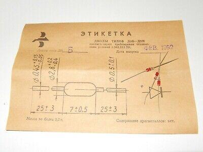 D9b 9 10v 40ma .ussr Military Germanium Detector Diode.lot Of 40pcs.