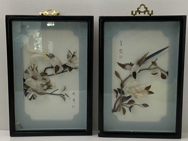 Vintage Feather Art Shadow Box Original Oriental Birds Hand Crafted set 2