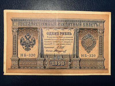 Russia, soviet government, 1898 (1917), 1 ruble, Shipov/Starikov, VF s.