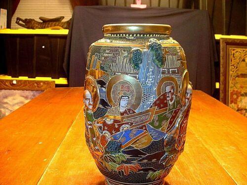Large Superb Antique Satsuma Vase Artist Signed With 3D Figures