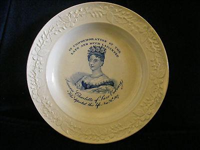 Very rare Princess Charlotte 1817 Memoriam Nursery Plate