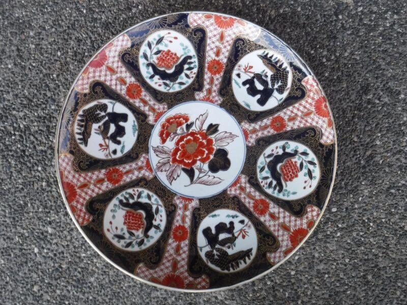 "Large 18"" Signed Vintage Japanese/Chinese Imari Charger Gold Gilt Round Platter"