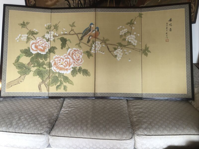 "Chinese Painting On Rice Paper 4 Screens. Each Screen 34"" Tall & 17.5"" Wide."