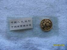 PANDA 1/10oz 24ct gold coin Bexley Rockdale Area Preview