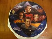 Star Trek Engineers Plate