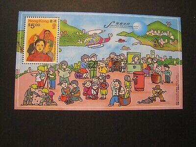 """Hong Kong """"Serving the Community"""" lot of 5 stamp sheet lets 1v each MNH OG"""
