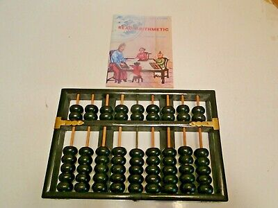 VINTAGE LOTUS-FLOWER BRAND ABACUS PEOPLES REPUBLIC OF CHINA 9 RODS 63 BEADS