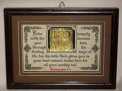New Bible Verse Plaque/Signs'WIFE GOD GIVES YOU IS YOUR BEST REWARD