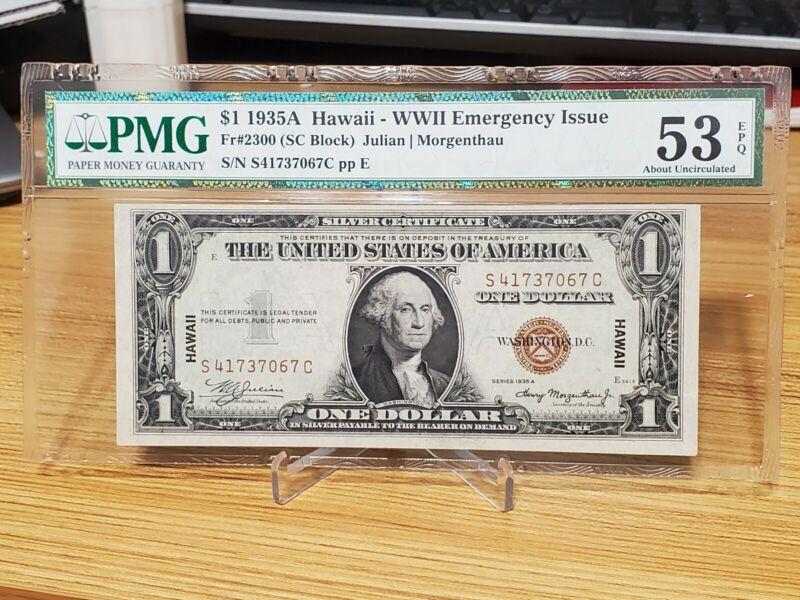 """[SC BLOCK] Series 1935A $1 Silver Certificate """"Hawaii Note"""" FR2300 PMG 53 EPQ AU"""