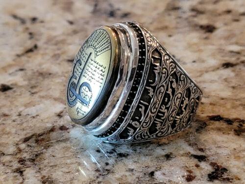 خاتم عين علي خاتم السبع معادن خاتم السبع اختام الروحاني العجيب الاندر والاقوى