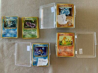 LOT OF 30 Japanese Pokemon Cards VINTAGE 1995-1999 BASE, FOSSIL, GYM, etc