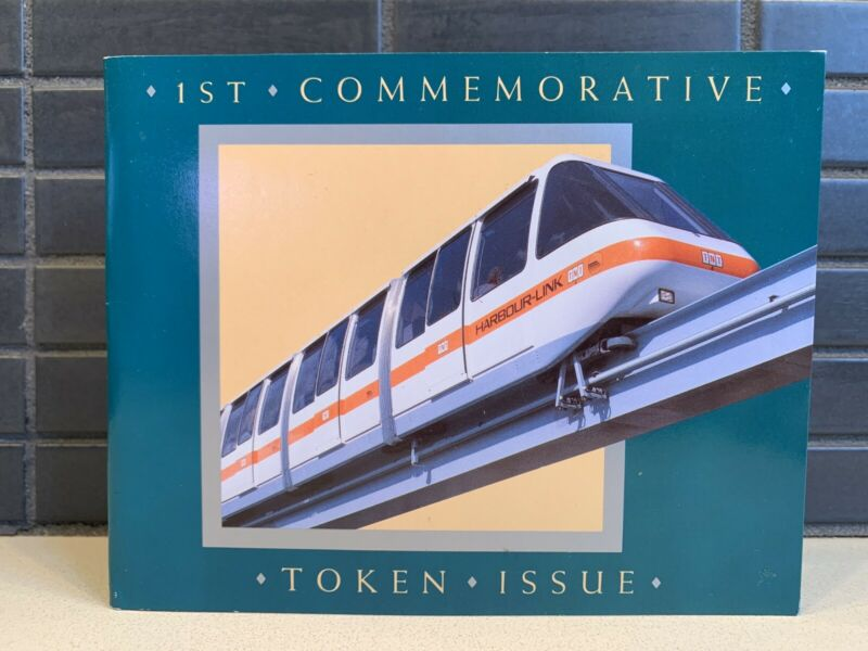 TNT Harbourlink 1st Commemorative Token Issue ~ 1988