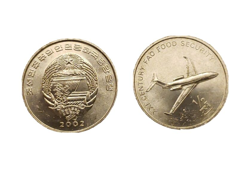 Korea 1/2 Chon 2002 About Uncirculated FAO Business Jet