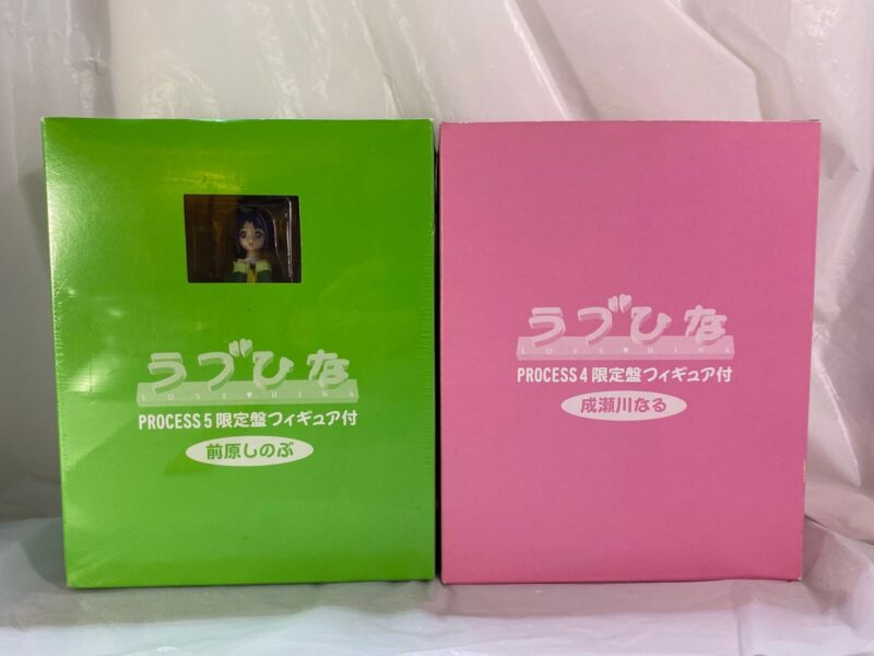 Love Hina ラブひな Process 4 & 5 (Sealed) Complete DVD Lot NTSC-J Limited Edition