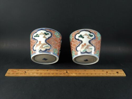 Pair Antique Japanese Imari Soba Cups Rare Spiral Uzu Fuku Mark 19th / 20th C