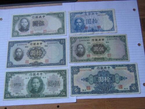 Lot of 6 World Paper Money #407