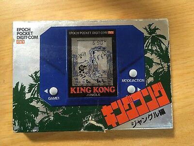 Kids Rex Com (EPOCH POCKET DIGIT COM MINI KING KONG)
