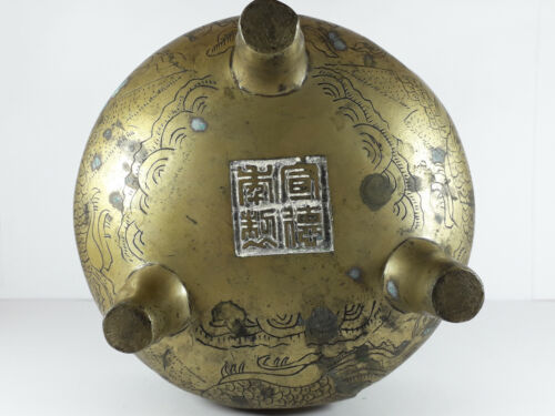 CHINESE MINQ  DYNASTY BRASS ENGRAVED CENSER INSENCE BURNER...))