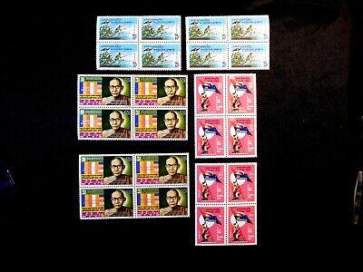CAMBODIA (2) Blocks of (4) Stamp Set Scott 307, 243, 321 MNH
